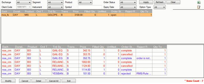 trading software Here are some new updates in INFINI POWER